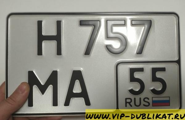 квадратный авто номер нового ГОСТ