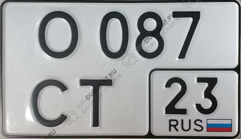 Квадратные номера для авто Тип 1А