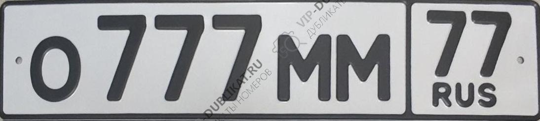 Авто номера с жирным шрифтом