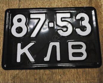 Дубликаты номеров СССР