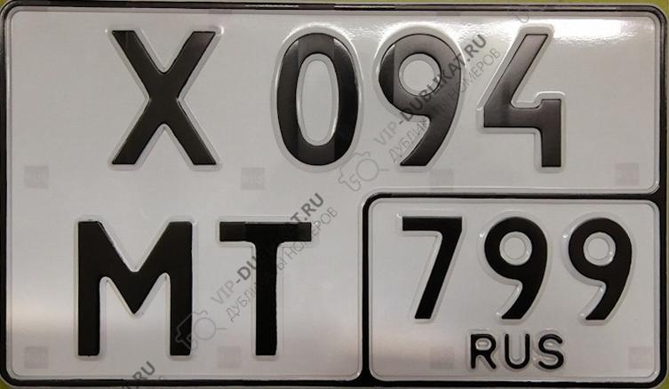 Квадратные номера для авто без флага