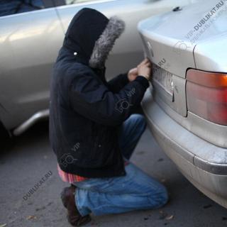 Крадут номер с машины