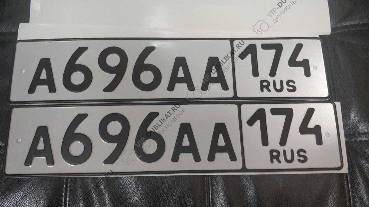 Чего не следует делать при утере автомобильного номера