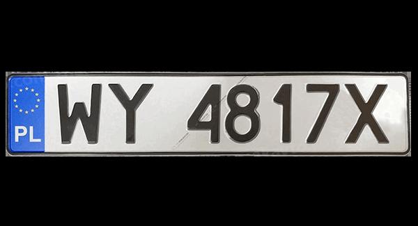 Дубликат Польского номера