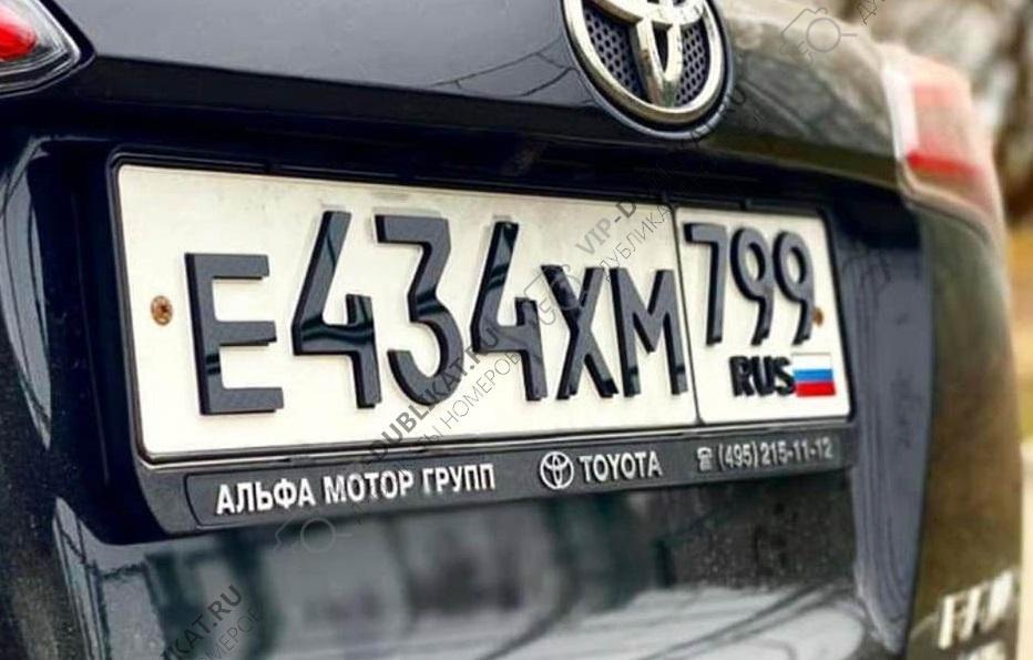 3д номер на авто